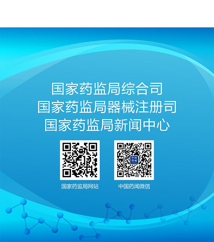 (图表)-已获进口医疗器械注册证的产品在中国境内企业生产要注意(简)-(大巢制图)-01_08.jpg