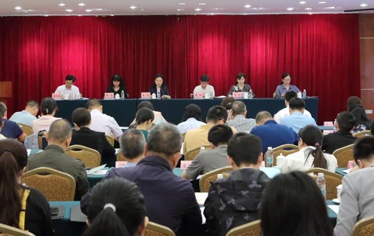 2021年全省药械化安全监测工作会议暨业务专项培训在广州召开