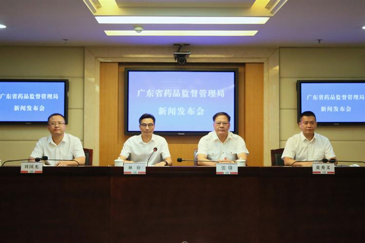 省药品监管局发布广东全面开展医疗器械质量安全风险隐患排查治理工作情况